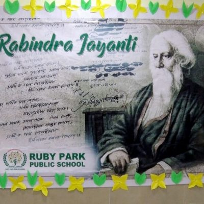 Rabindra Jayanti 2019 (15)