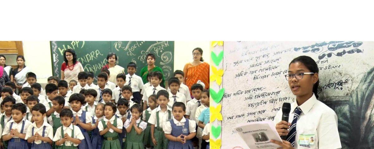 Rabindra-Jayanti-banner-1