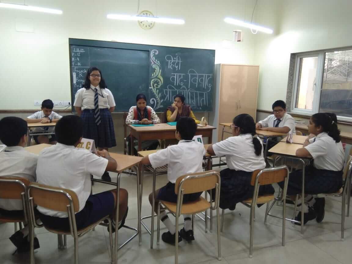 Vernacular Debate Competition