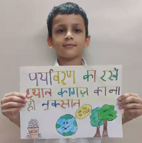 International Mother Tongue Day 2021