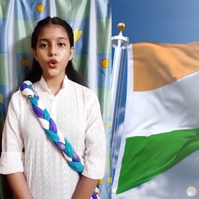 75th Independence Day Celebration